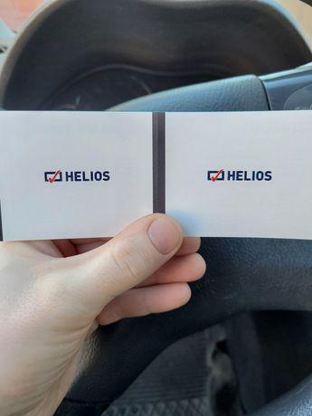 Bilety do kina helios