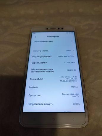 Продам Redmi Note 5A Prime
