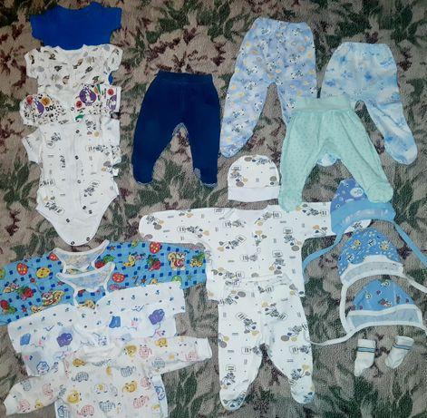 Пакет вещей для мальчика 0-3 месяца