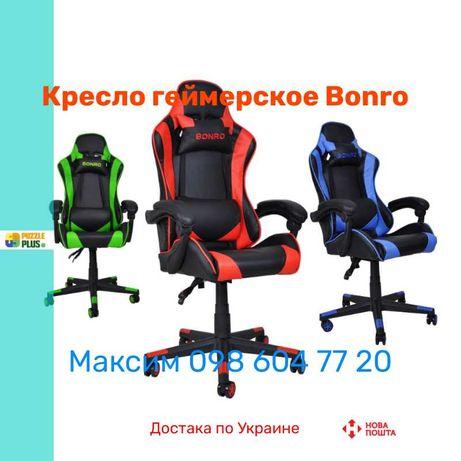 Кресло геймерское Bonro B-2013-2, ЭКО КОЖА! 6 цветов, ДОСТАВКА !