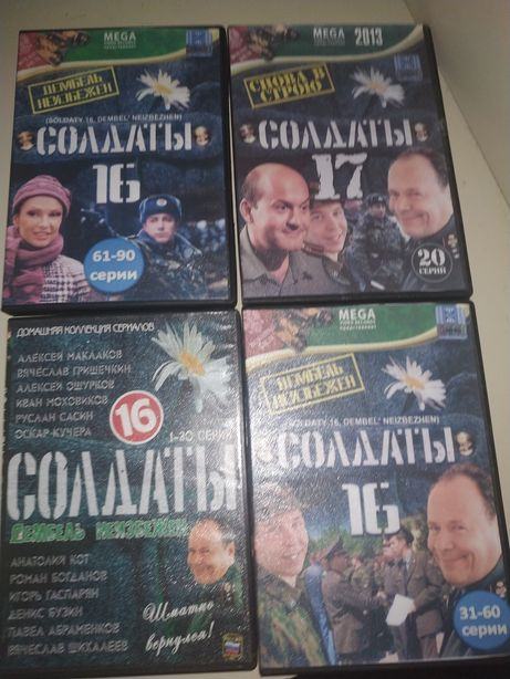 Продам коллекции двд фильмов#4