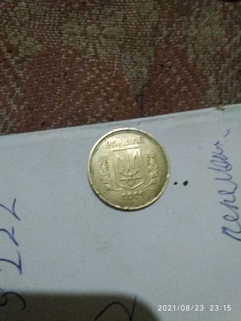 Очень редкая монета 50копеек 1992года на1 фото цена 800грв