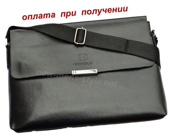 Мужская чоловіча деловая кожаная сумка портфель формат А4 A4 подарок