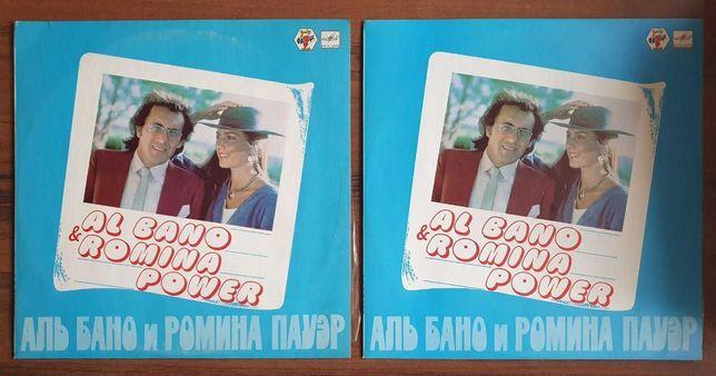 Платівка / Пластинка Аль Бано и Ромина Пауэр