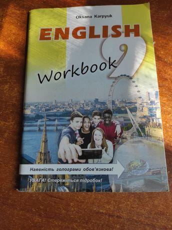 Зошит з англійської мови 9 клас