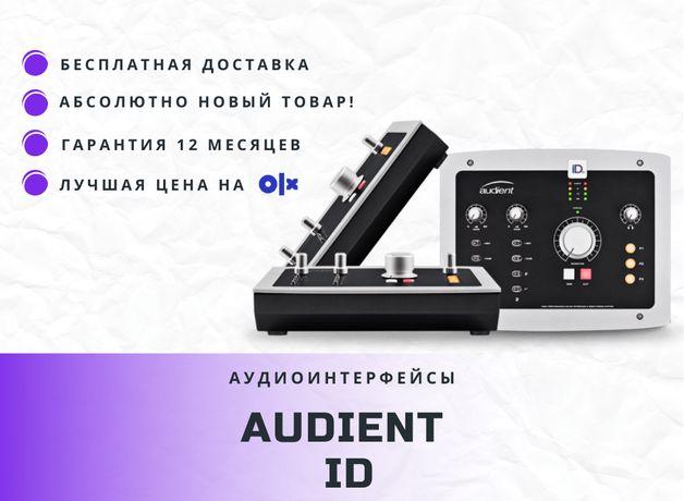 AUDIENT iD14, iD22, iD44, Nero, Sono, EVO4   Новые! Гарантия 12 мес.