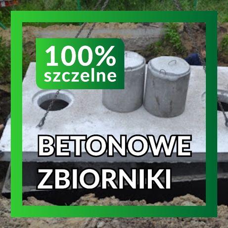 Szambo Betonowe Zbiornik Betonowy Szczelny SZYBKA DOSTAWA Deszczówka