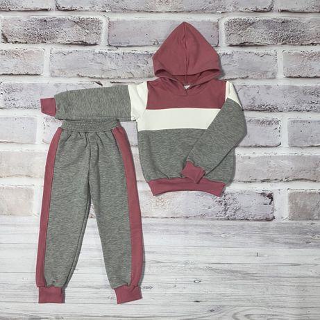 Спортивный костюм Детский костюм
