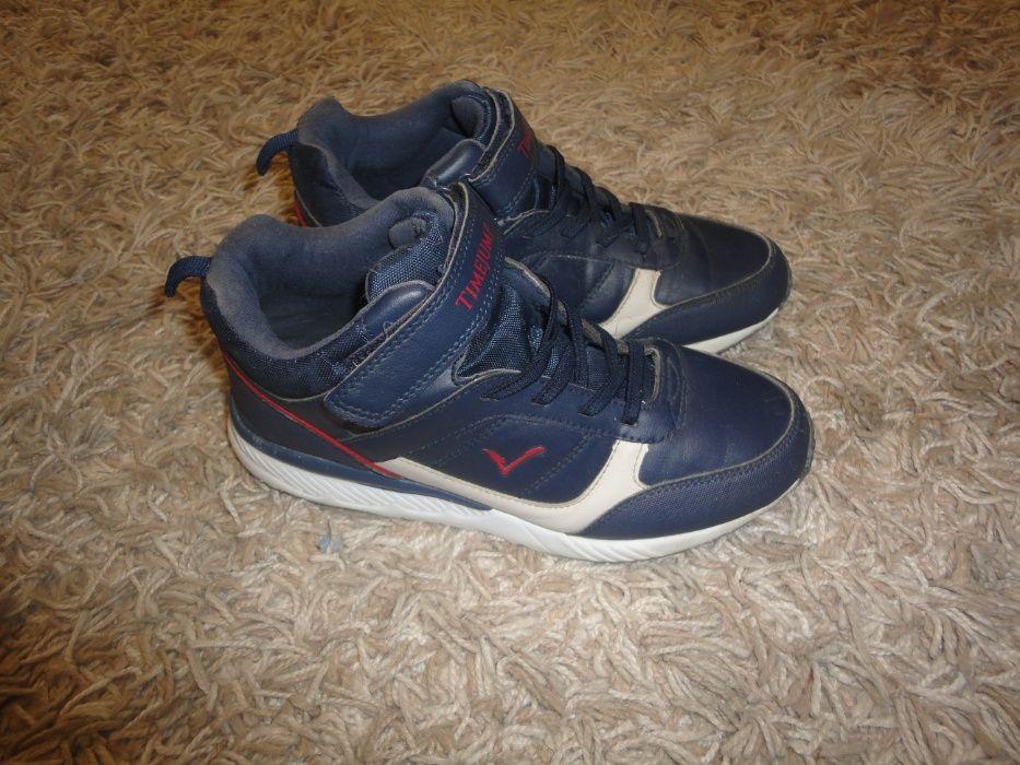 Продам демисезонные ботинки 36р 23 см. Каменка-Днепровская - изображение 1