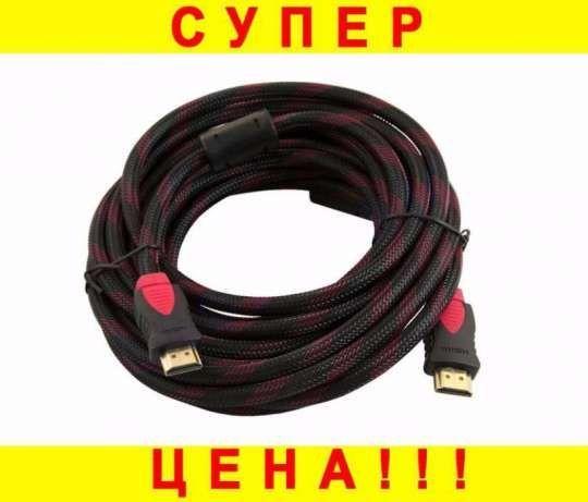 Кабель HDMI - 10 метров V1.4