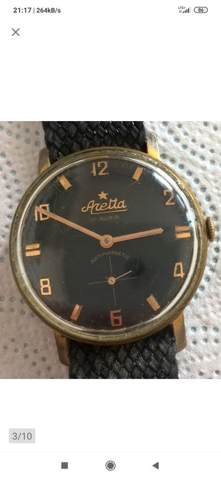 Sprzedam zegarek marki Arelta Września - image 1