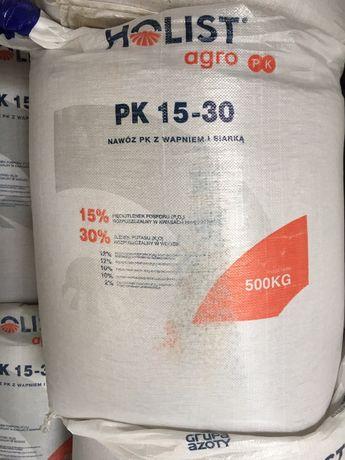Nawóz wieloskładnikowy Holist Agro PK15-30 10S 10CaO NPK na oziminy