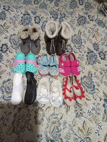 Пакет обуви для девочек
