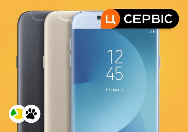 Смартфоны Samsung Galaxy J1/J2/J3/J5/J7/J8/Prime (Цитрус Сервис)