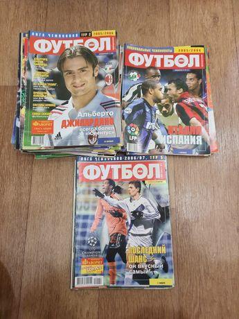 Журнал Футбол 54 шт - 500 грн