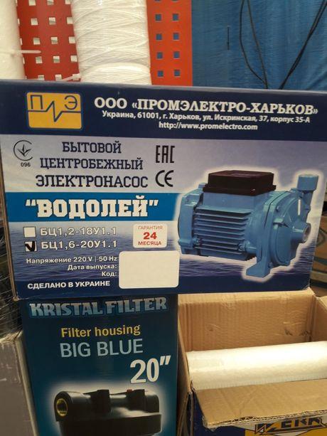 Насос для полива ВОДОЛЕЙ БЦ1.6-20У1.1