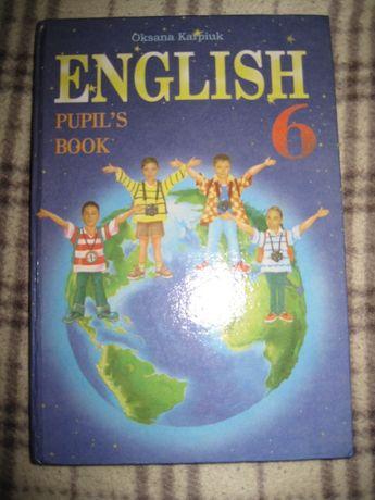 Учебник англ. языка, 6 класс СШ, Карпюк, 2010