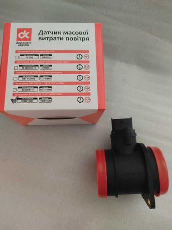 ДМРВ на ВАЗ 2108-99