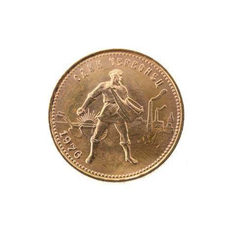 Moneta Rosja 10 Rubli Czerwoniec 1976 r.
