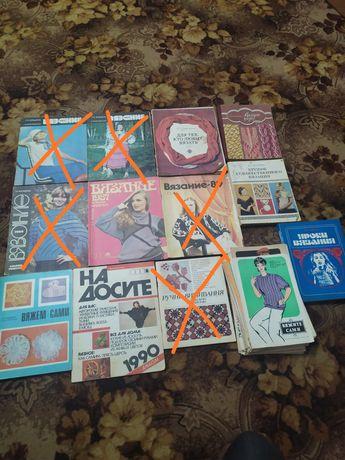 Книги і буклети вязание, вяжем сами, на досуге, уроки вязания