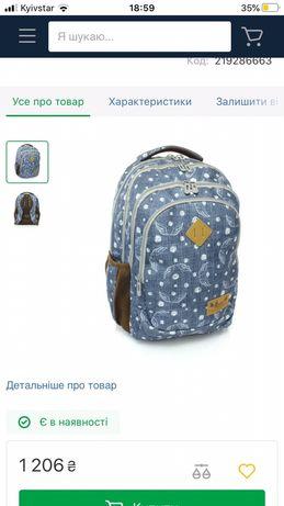 Рюкзак Hash
