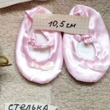Обувь для малышки