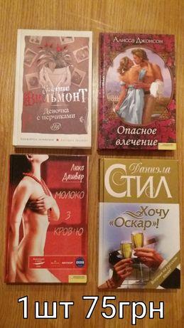 Книги романы, детективы...