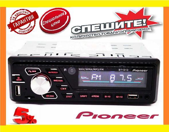 Автомагнитола Пионер 1013BT (ISO с BLUETOOTH-MP3Player,FM,USB,SD,AUX)