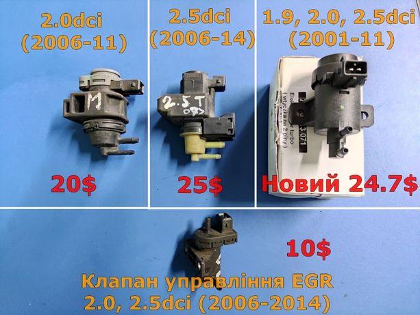 Клапан управления турбиной Renault Рено Trafic/Opel Vivaro 1.9/2.0/2.5