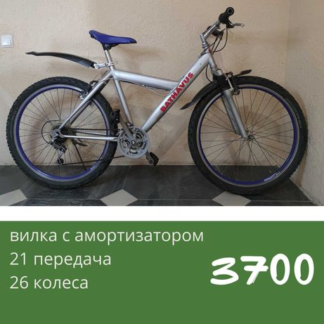 """Спортивные велосипеды из Германии б/у 26"""" колеса"""