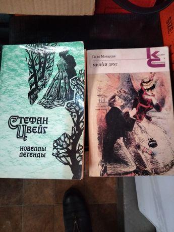 Книги из серии Классика зарубежной литературы, в нежестком переплете.