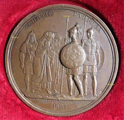 Medal Zdobycie Tebrizu carska Rosja XIX w.