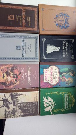 Анн и Серж  Голон, 8 книг