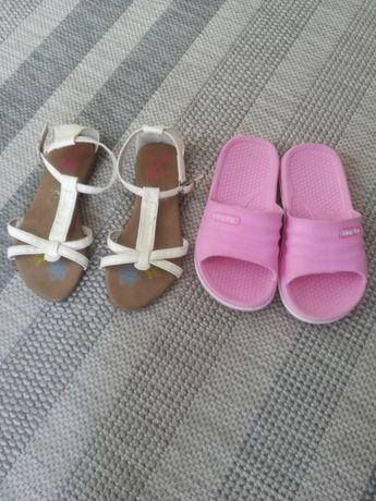 3 pary butów roz 28