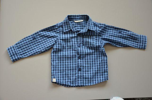 2 koszule marki Reserved - długi rękaw