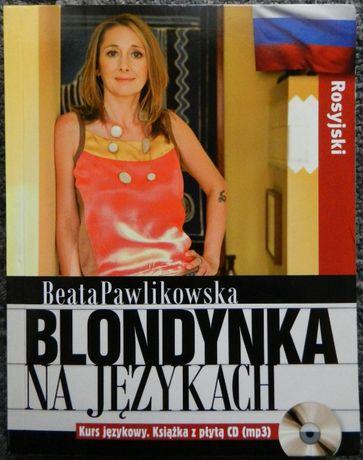 Pawlikowska Beata - Blondynka na językach Rosyjski, z płytą CD mp3