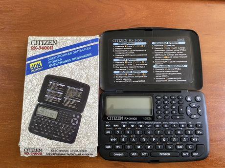 Записна книжка CITIZEN RX-3400 II