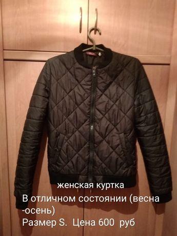 Женская куртка ( весна-осень)