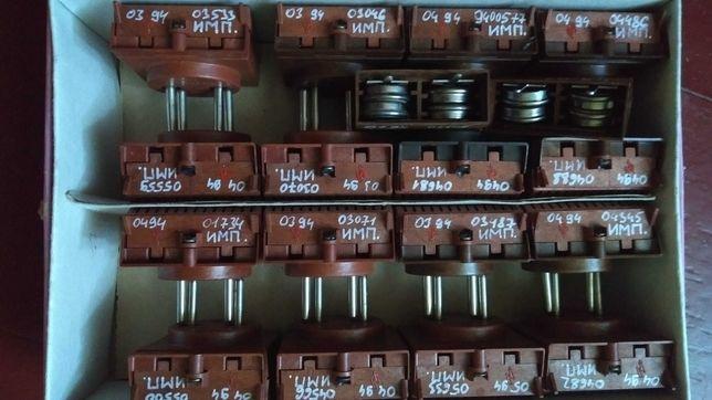 Набор 4 новых зарядных устройства с пломбами радиодетали ссср