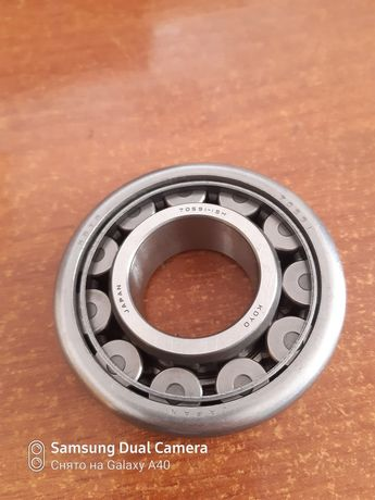 Koyo 5557