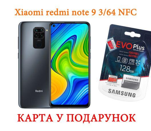 Xiaomi redmi note 9 NFC 3/64 черный глобальная версия + microSD128gb