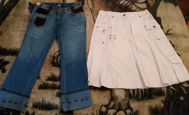 Капри джинсовые, юбка