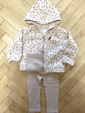 Zara baby kids кофта бежевая кофточка лосины 9 - 12 месяцев костюмчик