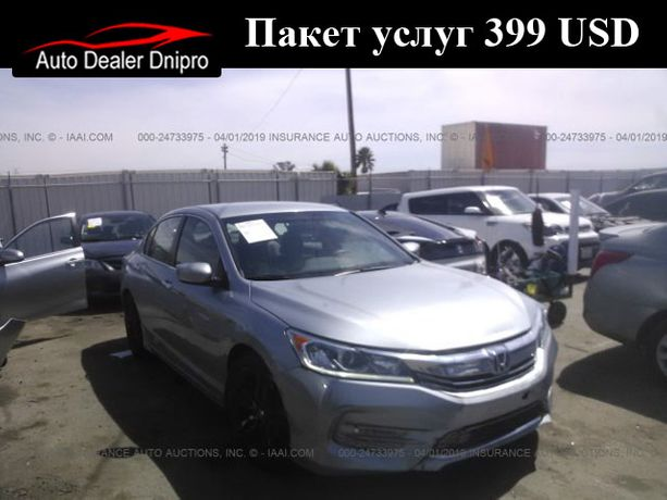 2016 Honda ACCORD (Авто в США)