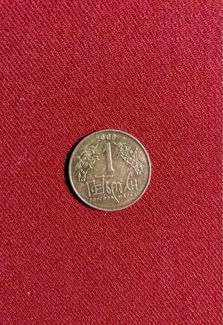 Монеты СССР, монета (жетон) Гетьман, монети