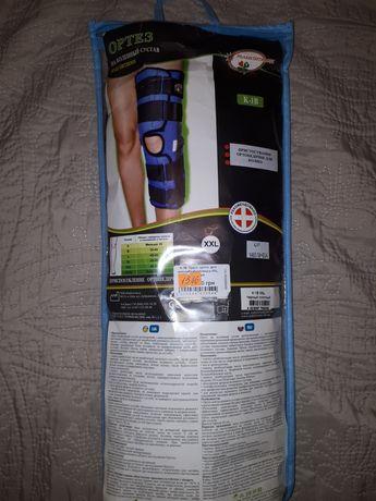 Ортез-тутор на колінний суглоб