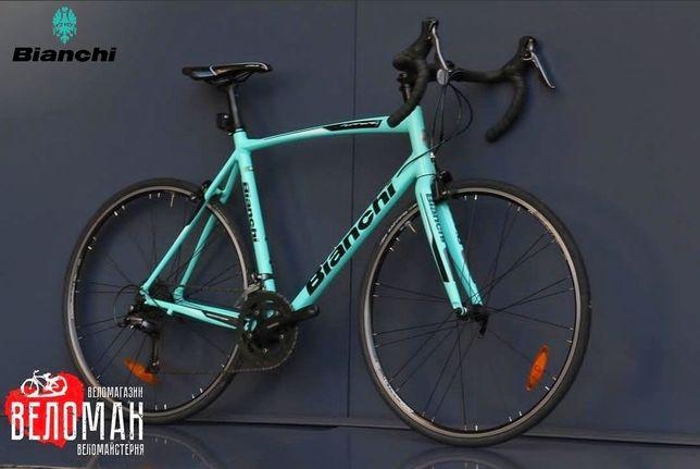 Шоссейный велосипед BianchiNIRONE 7 Trek Cube Scott Giant Merida GT