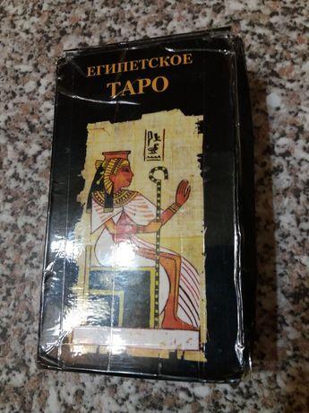 Карты Египетское Таро