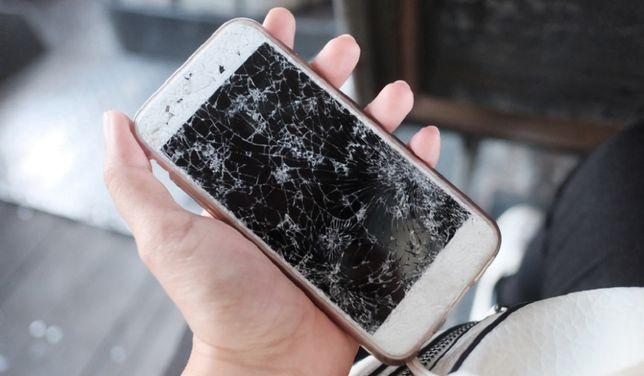 SERWIS GSM Naprawa Telefonów Smartfonów Rybnik  Dojazd do klienta