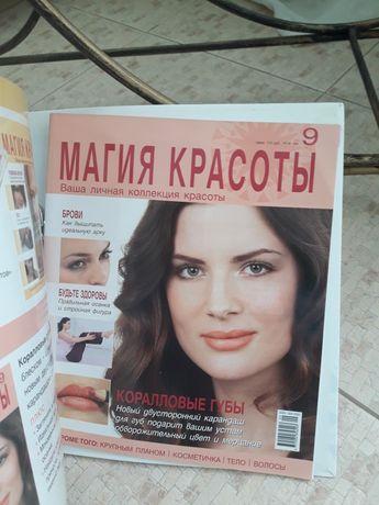 Сборник журналов